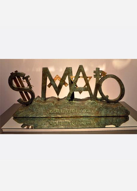 """Jacques Villeglé, sculpture """"Saint-Malo. La où tout à commencé..."""""""