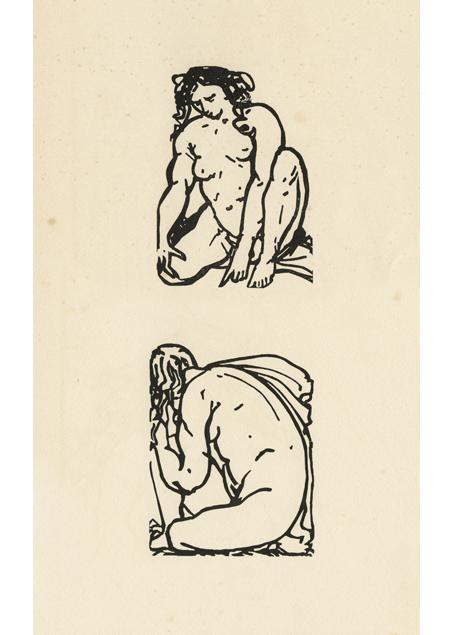 """Émile Bernard """"Le Cantique des cantiques 8"""""""