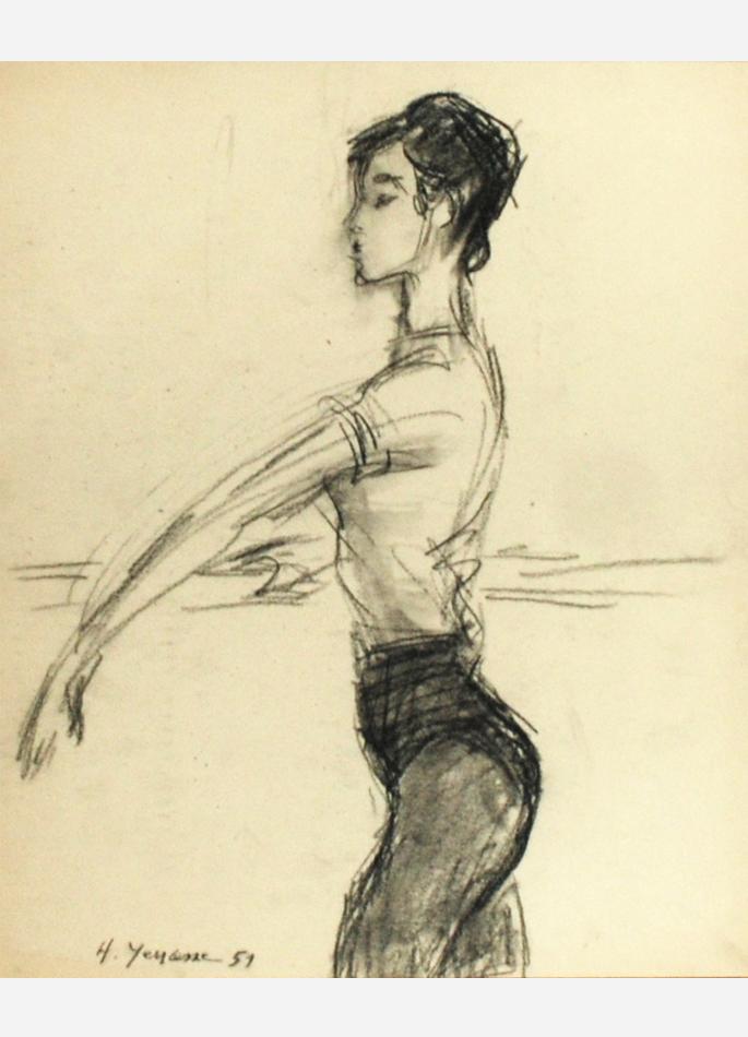Hubert Yencesse La Danse
