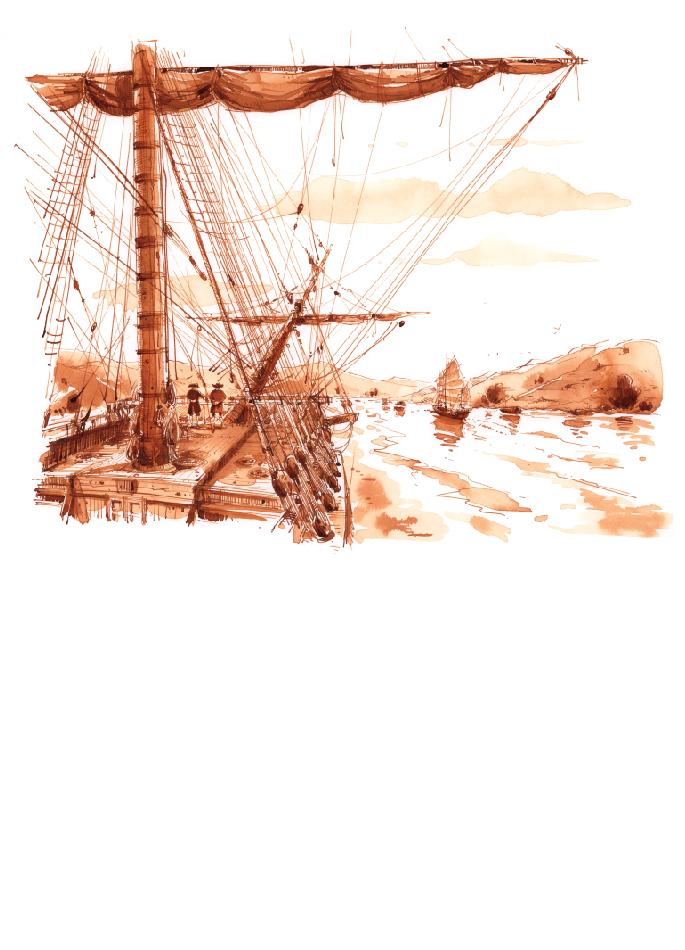 marca-mer-de-chine