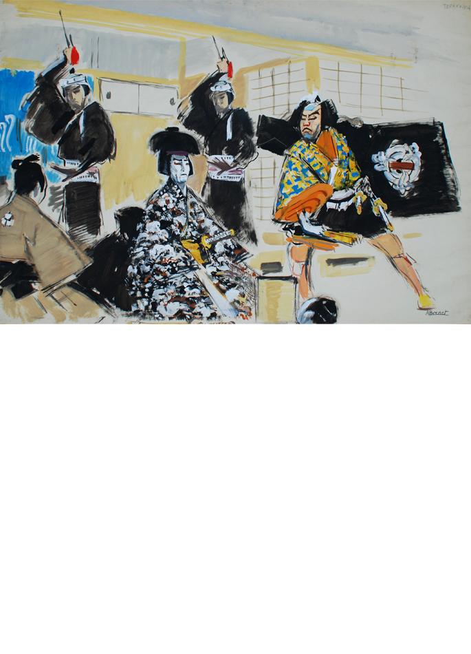 Albert Brenet gouache Kakubo Terako-Ya